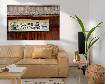 Bruin café, Longsheng van Inge Hogenbijl