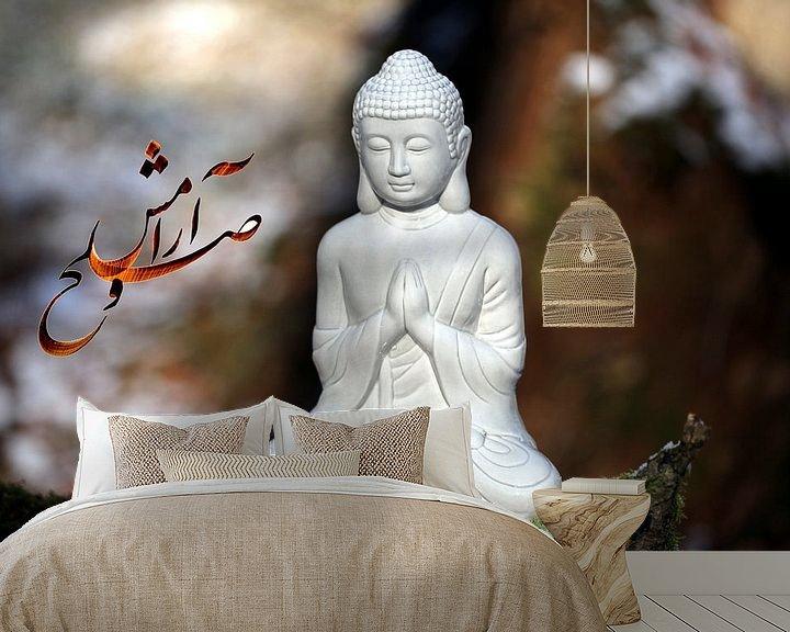 Beispiel fototapete: Frieden Buddhabild mit Kalligrafie von Renate Knapp