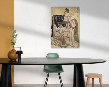 Ca bon no zu = [Picture of the middle class], Kitagawa, Utamaro (1753?-1806), (Artist), Date Created