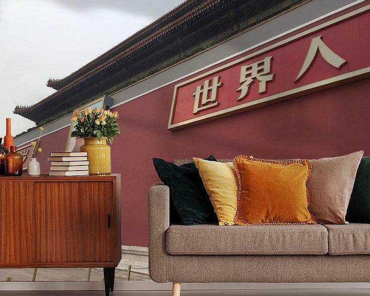 Beispiel fototapete: Ingang verboden stad met Keizer Mao Zedong von Puck vn