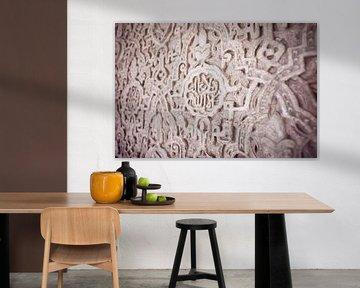 Arabesque decoratie in het Alhambra van Fotografiecor .nl