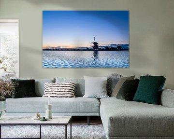 Good morning Dutch windmill