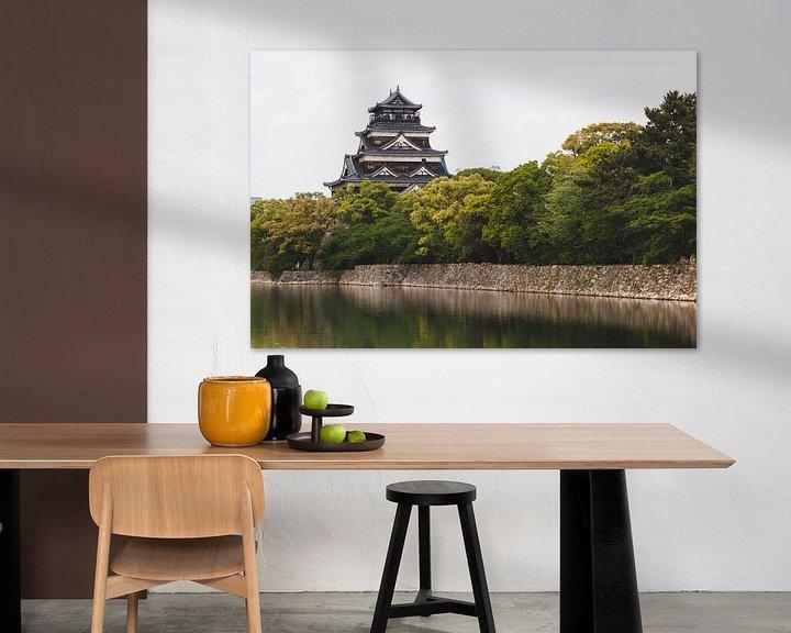 Sfeerimpressie: Hiroshima Japan van Bart van Eijden