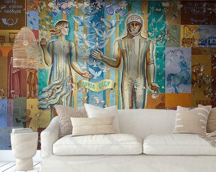 Beispiel fototapete: Pripyat von Alfons Postma
