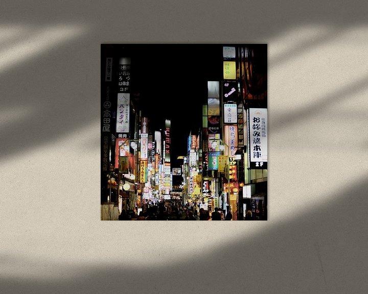 Sfeerimpressie: 'Shinjuku', Tokyo- Japan van Martine Joanne