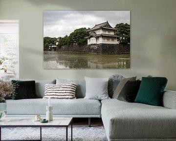 Gebouwen bij het Keizerlijk Paleis in Tokio, Japan van Marcel Alsemgeest