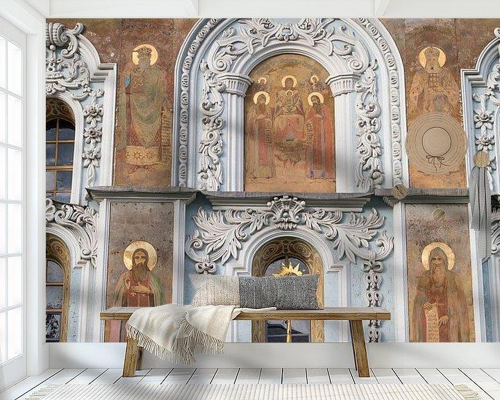 Sfeerimpressie behang: Kiev van marijke servaes