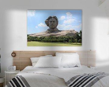 Mao statue Changsha China van Berg Photostore