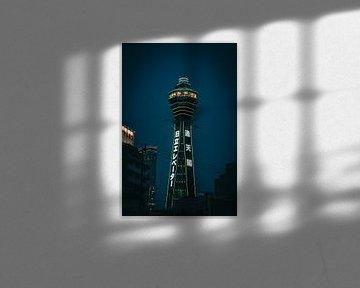 Osaka Toren (Tsūtenkaku) van Sascha Gorter