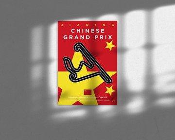 My F1 Shanghai Race Track Minimal Poster von Chungkong Art