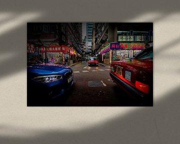 Straatbeeld  Hankow Road, in het centrum van KowLoon, Hong Kong