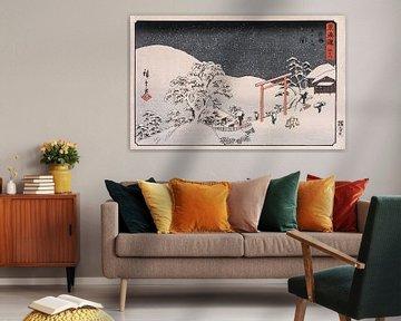 Utagawa Hiroshige.Seki, aus der Serie Die dreiundfünfzig Stationen des Tōkaidō