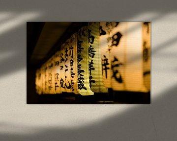 Japanse lantaarns met kanji van Schram Fotografie
