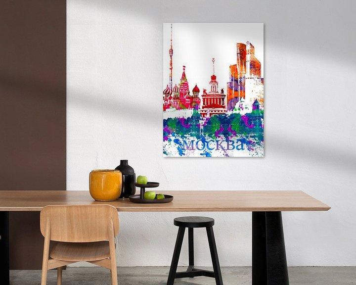 Sfeerimpressie: Moskou van Printed Artings
