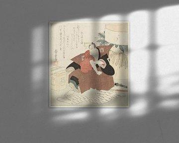 Schauspieler Ichikawa Danjûrô VII zu Neujahr, Hiroshige (I), Utagawa, 1820