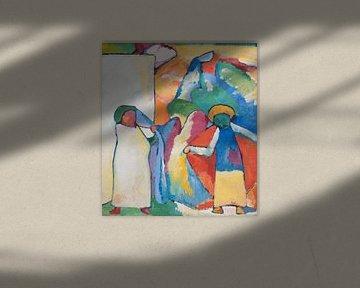 Improvisation 6 (African), Wassily Kandinsky
