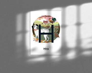 Namensplakat Hira von Hannahland .