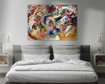 Wassily Kandinsky.Zusammensetzung VII