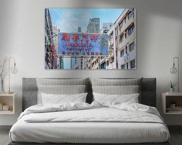 Hongkong Schilder XIII von Pascal Deckarm