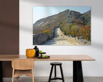 Sur la grande muraille de Chine. La muraille est une large route allant de la tour à la tour. sur Michael Semenov