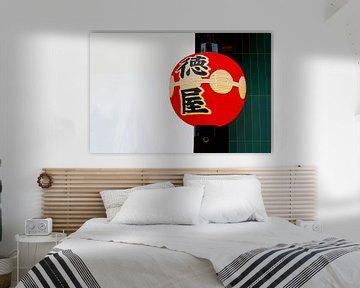 Japanischer Lampion von Inge Hogenbijl