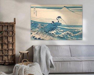 Kajikazawa in der Provinz Kai, Katsushika Hokusai