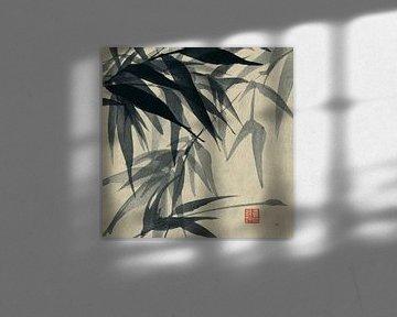 Aziatische Grass IV, Chris Paschke van Wild Apple