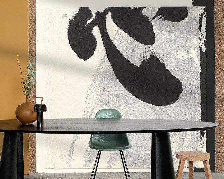 Beispiel fototapete: Neun Zen II, Chris Paschke von Wild Apple