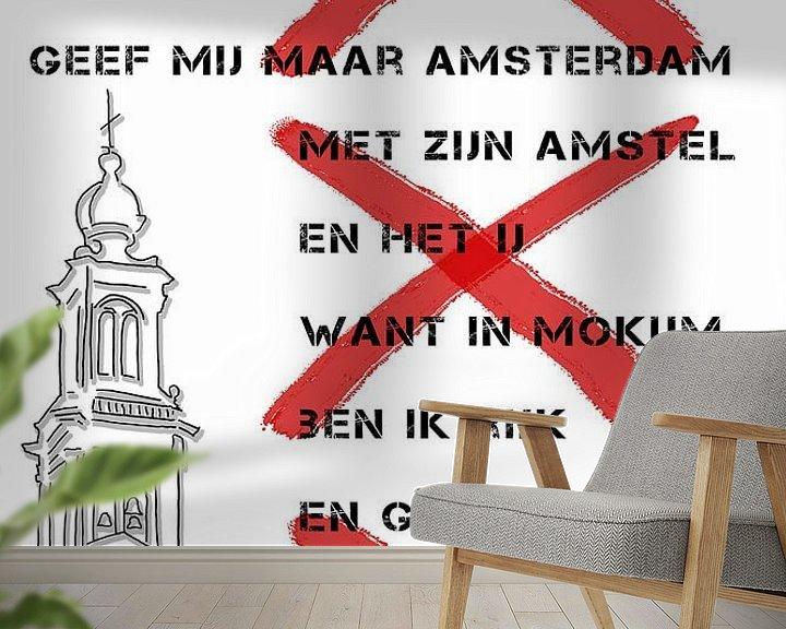 Beispiel fototapete: Geben Sie mir Amsterdam von Mrs Smit
