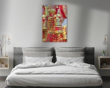 Decoratie-objecten in rood en goud met Chinese karakters 2 van Tony Vingerhoets