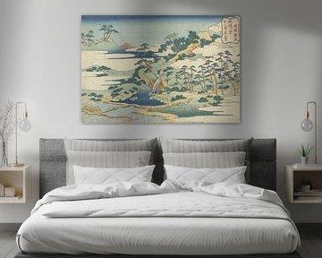 Die heilige Quelle von Jogaku, Katsushika Hokusai, 1829 - 1835