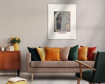 L'impatience - Historische Art Deco met mooie Architectuur van NOONY