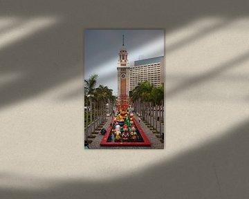 Hong Kong - Klokkentoren van t.ART