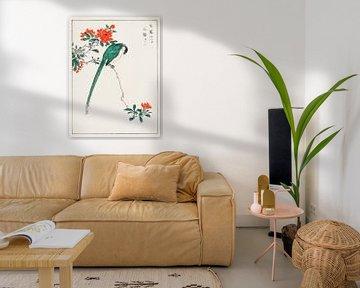 Japanische Illustration mit Langschwanzmeise und Granatapfel von Numata Kashu von Studio POPPY