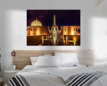 Sultan Qaboos moskee van Antwan Janssen
