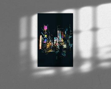Verlichting van Seoul van Mickéle Godderis
