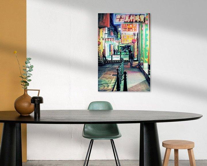 Beispiel: Under Neon Loneliness von Cho Tang